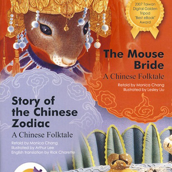 The Mouse Bride | Story of the Chinese Zodiac