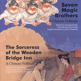 Seven Magic Brothers | The Sorceress of the Wooden Bridge Inn