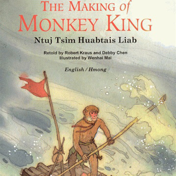 The Making of Monkey King