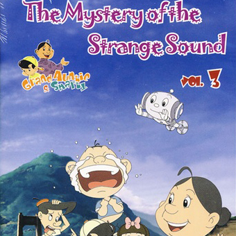 The Mystery of the Strange Sound