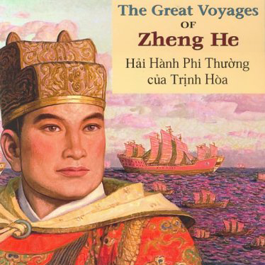 The Great Voyages Of ZhengHe